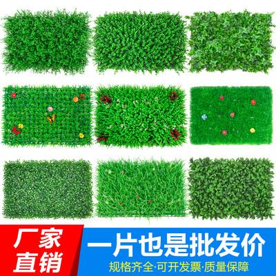 人造田园草坪带花室内假草皮仿真绿植墙高加密阳台装饰幼儿园地毯