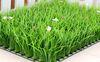 直销室内假草坪带花塑料草仿真绿植高草加密阳台装饰人造草皮
