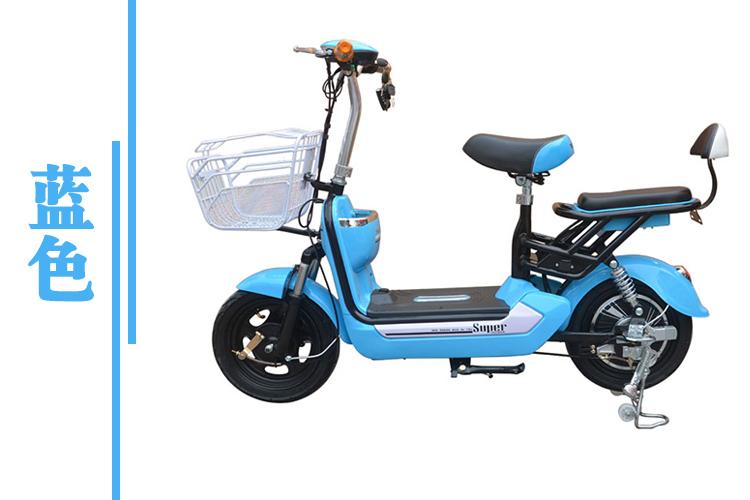 Vélo électrique FLYING PIGEON 48V 14 pouces - Ref 2386674 Image 2