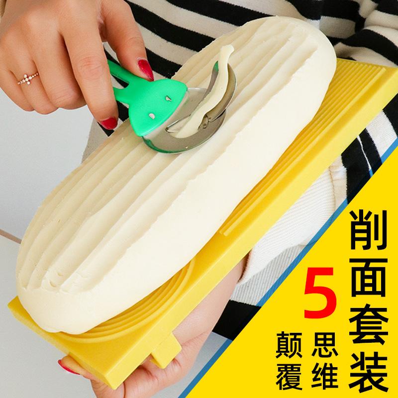 食品级5种面食不锈钢家用刀削面刀专用削面刀搓麻食板麻食子搓板