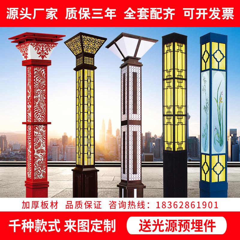 Solar energy square landscape lamp outdoor waterproof community square 3 M 4 m landscape lamp post Chinese antique courtyard lamp
