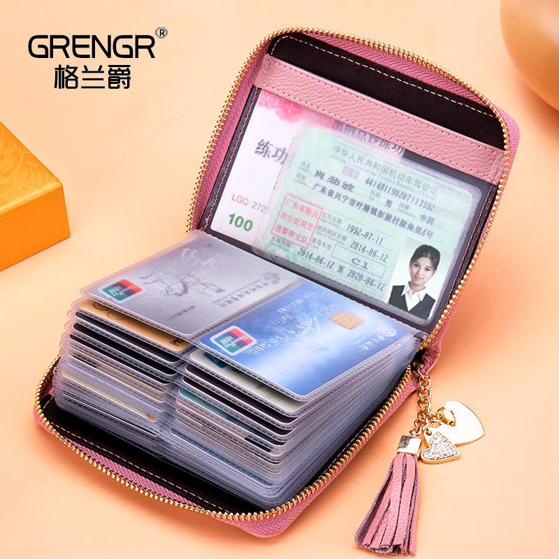 卡包女式韩版多卡位牛皮大容量真皮卡夹拉链卡包信用卡套薄卡片包