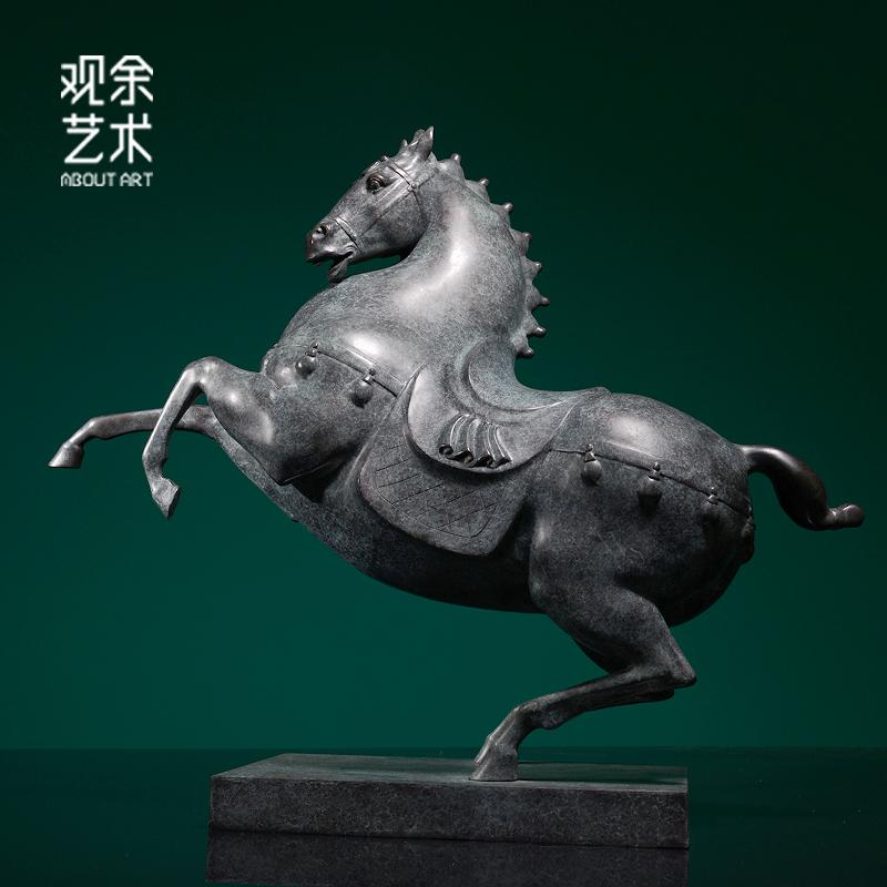 观余原创千里之行中式客厅办公室酒柜家居饰品纯青铜马摆件工艺品