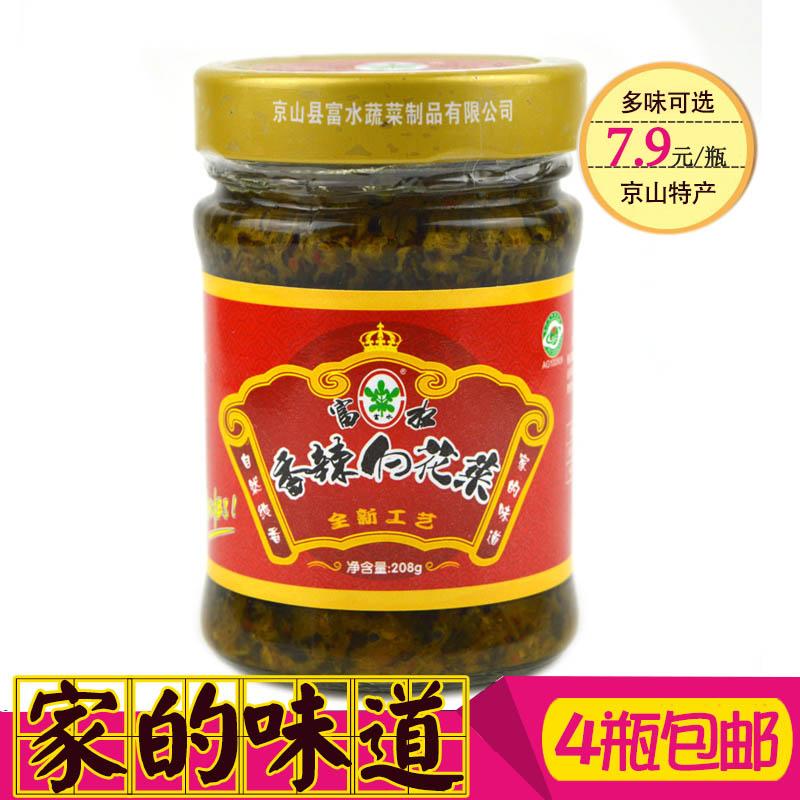 富水白花菜湖北京山土特产香辣百花菜新鲜腌菜瓶装208g酸菜下饭菜