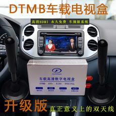 Автомобильные телевизоры Fei Chang DTMB