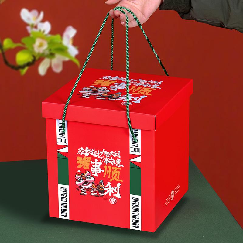 手提年货礼品包装盒干果腊肉熟食年夜饭红色大礼包箱包邮郑州厂家