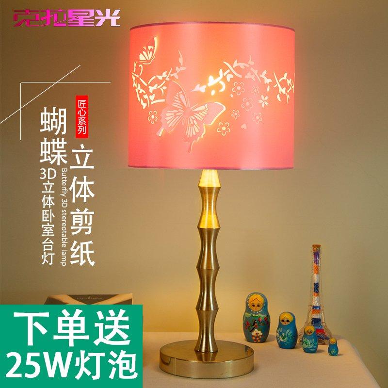 (用5元券)卧室床头灯蝴蝶3d立体剪纸ins台灯