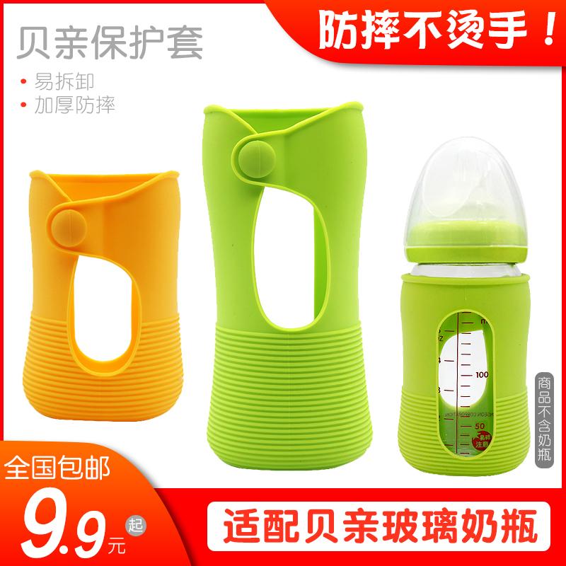 Детские бутылочки / Аксессуары для бутылочек Артикул 583607711644