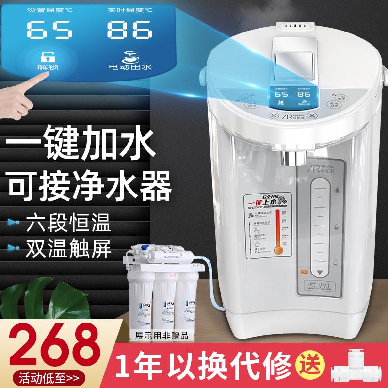 自动上水电家用智能烧水壶电热水瓶满300元可用50元优惠券