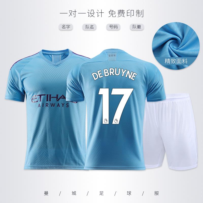 曼城球衣2019/20賽季17號德布勞內足球服套裝男成人兒童隊服定制