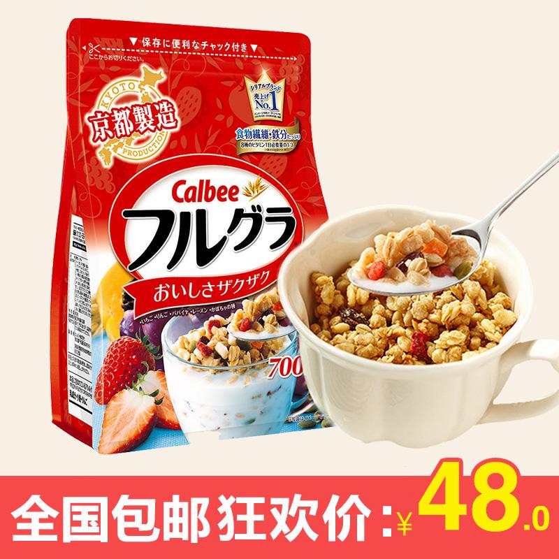 日本进口北海道Calbee富果乐水果颗粒谷物儿童早餐冲饮燕麦片700g