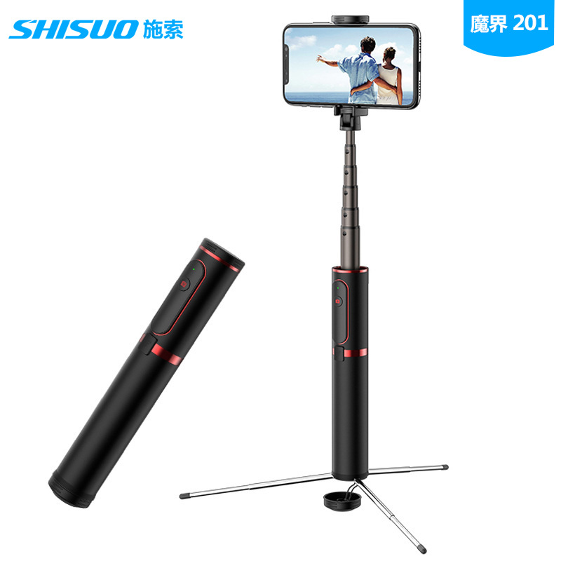 New Mojie 201 mobile phone self timer Bluetooth remote control hidden tripod self timer aluminum alloy material