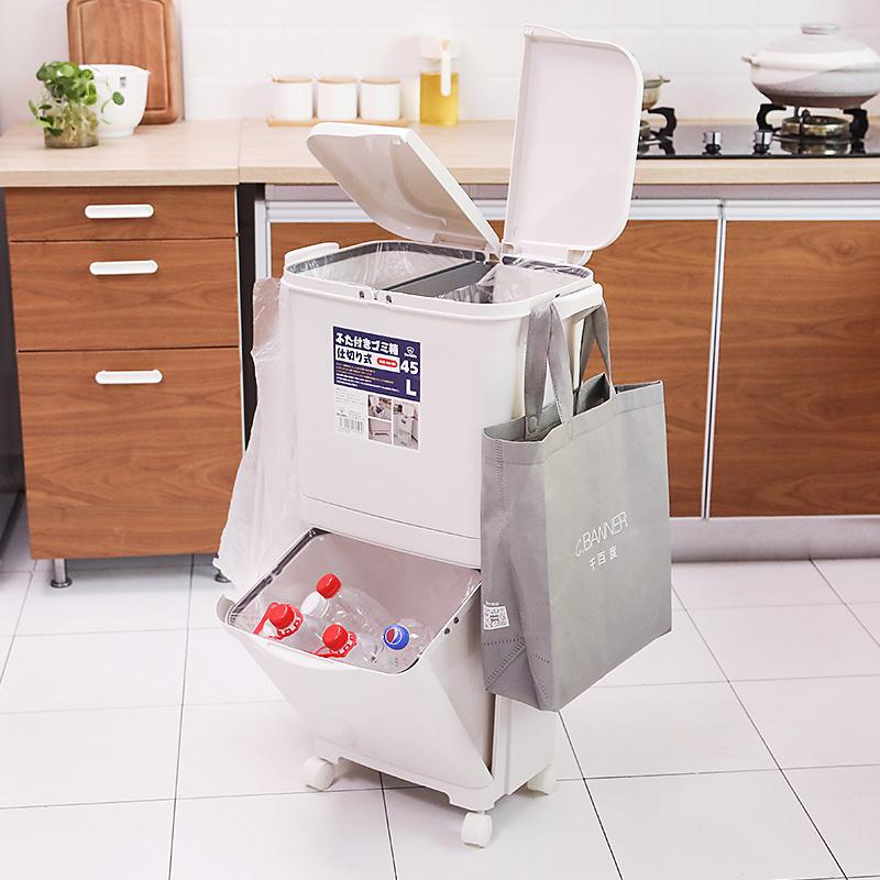 日本和匠worldlife厨房分类垃圾桶家用双层垃圾桶 大号塑料垃圾桶