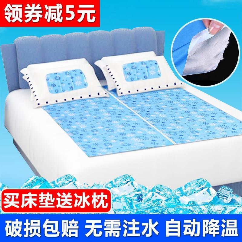 新款冰垫床垫凝胶夏天凉垫冰沙床垫