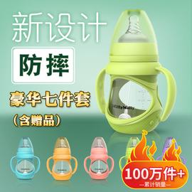Millymally婴儿玻璃奶瓶防摔防胀气硅胶宽口径吸管新生儿宝宝用品图片