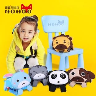 诺狐卡通可爱幼儿园书包1-3-5岁儿童小背包迷你女童男宝宝双肩包