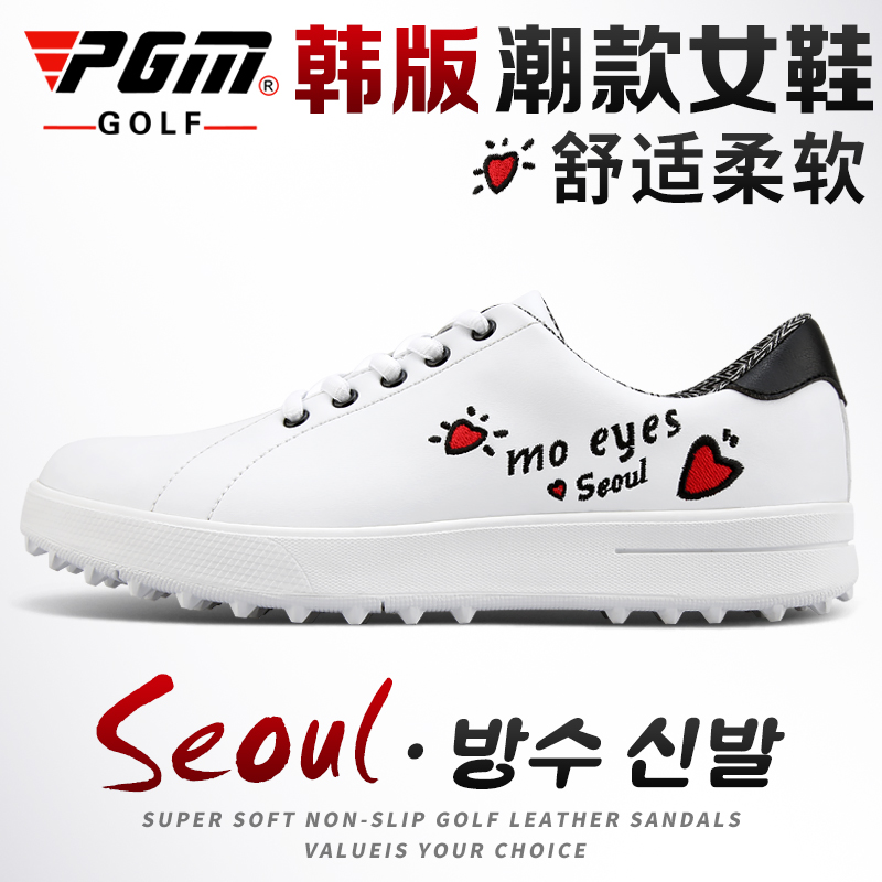 Crazy robbery! Golf shoes womens waterproof shoes Korean style design versatile small white shoes soft super fiber sports shoes