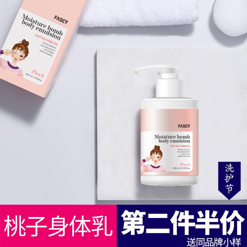 韩国进口发希保湿身体乳女香体全身补水滋润桃子味润肤露持久留香,可领取3元天猫优惠券