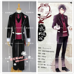 DIABOLIK LOVERS inverse Volume cosplay uniforms