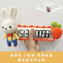 成品毛线玩偶公仔兔子挪车牌礼物纯手工编织钩针定制DIY材料包