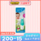 英国婴幼儿宝宝电动牙刷声波振动乳牙刷 白色透明0-3岁 带2刷头