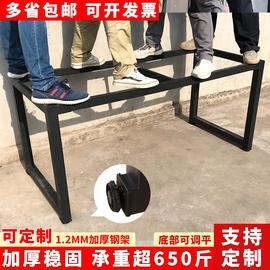 铁艺金属吧台腿书桌大板餐桌桌脚支架办公桌腿桌架桌子脚架 定制