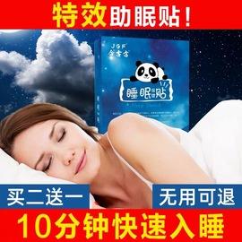 快速入睡深度安神非药治疗严重抑郁缓解秒睡失眠神器助眠重度焦虑图片
