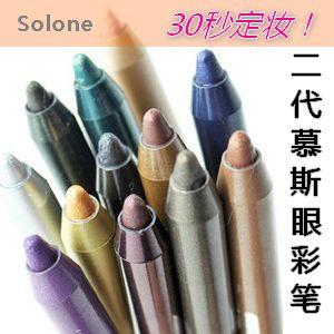 小蛮推荐!Solone 2代慕丝 30秒定妆超级防水眼影眼线笔