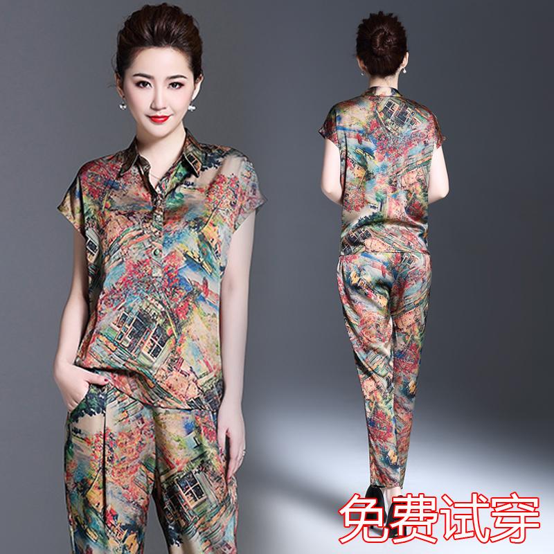 妈妈桑蚕丝上衣时髦服装短袖40岁中老年女装真丝两件套装中年夏装