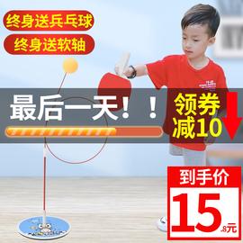 弹力软轴乒乓球训练器单人自练神器球防近视儿童乒乓球玩具球家用图片