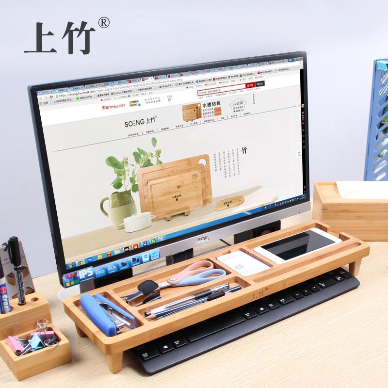 上竹键盘整理架办公桌面收纳架 多功能名片手机置物架杂物整理架