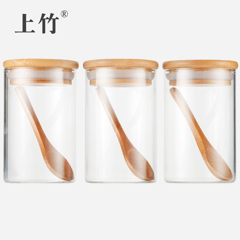 上竹 廚房玻璃密封防潮調味罐套裝 燒烤雞精鹽調味瓶帶小勺調料罐