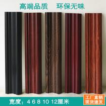 PVC中式木纹装饰线条电视背景墙边框门窗套线收边黑色镜画框线条