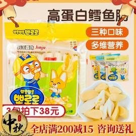 韩国宝噜噜鳕鱼肠宝宝婴儿火腿香肠进口辅食肉肠儿童零食奶酪鱼肠