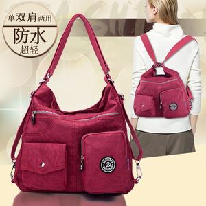 女士多用背包尼龙包超轻防水大容量妈妈包中年女包单肩双肩两用包
