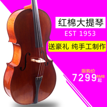 Kapok Cotton cello C033 C035 Pure handmade cello professional playing grade cello