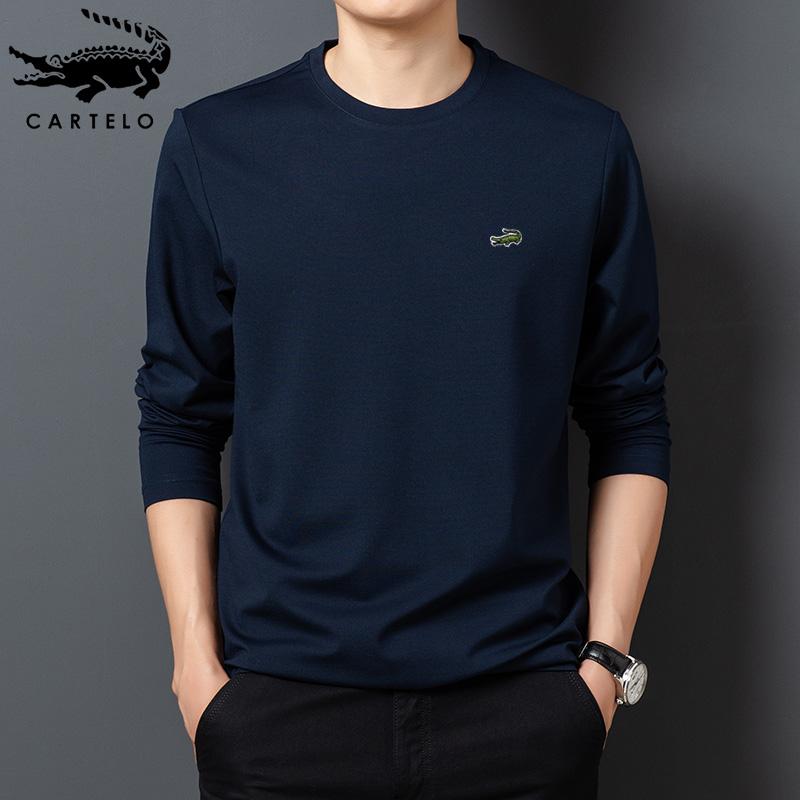 卡帝乐鳄鱼男装新款春季桑蚕丝圆领纯色打底衫真丝长袖男士T恤衫