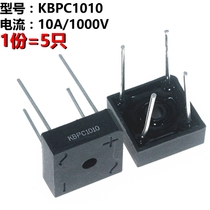 Arthyly 5 rectifier Bridge KBPC1010 10A 1000V Bridge Heap Q3