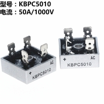 Arthyly Rectifier Bridge KBPC5010 50A 1000V Bridge reactor Q2