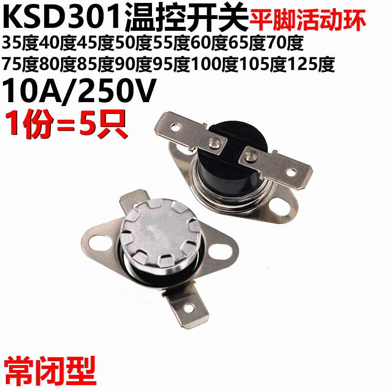 Five KSD301 temperature control switches are 35 degrees 45 degrees 55 degrees 70 degrees 85 degrees 95 degrees normally closed