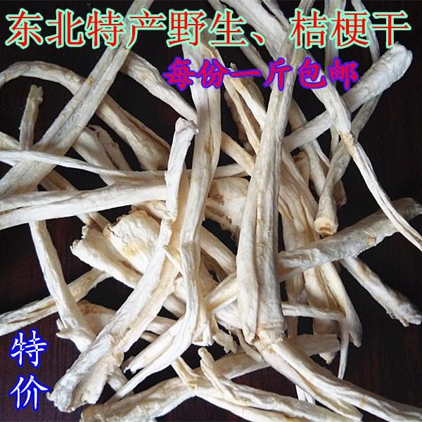 Цзилинь специальный свойство белоснежный дикий сухой мандарин стебель мандарин стебель сухой горчица стебель собака сокровище сделать рассол использование 500 грамм джин пакет mail