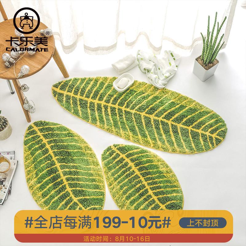 现代简约创意绿色树叶洗手间进门地毯 浴室门垫防滑吸水家用脚垫