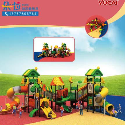 育才大型户外儿童塑料滑梯组合火箭树屋系列玩具组合儿童游戏乐园