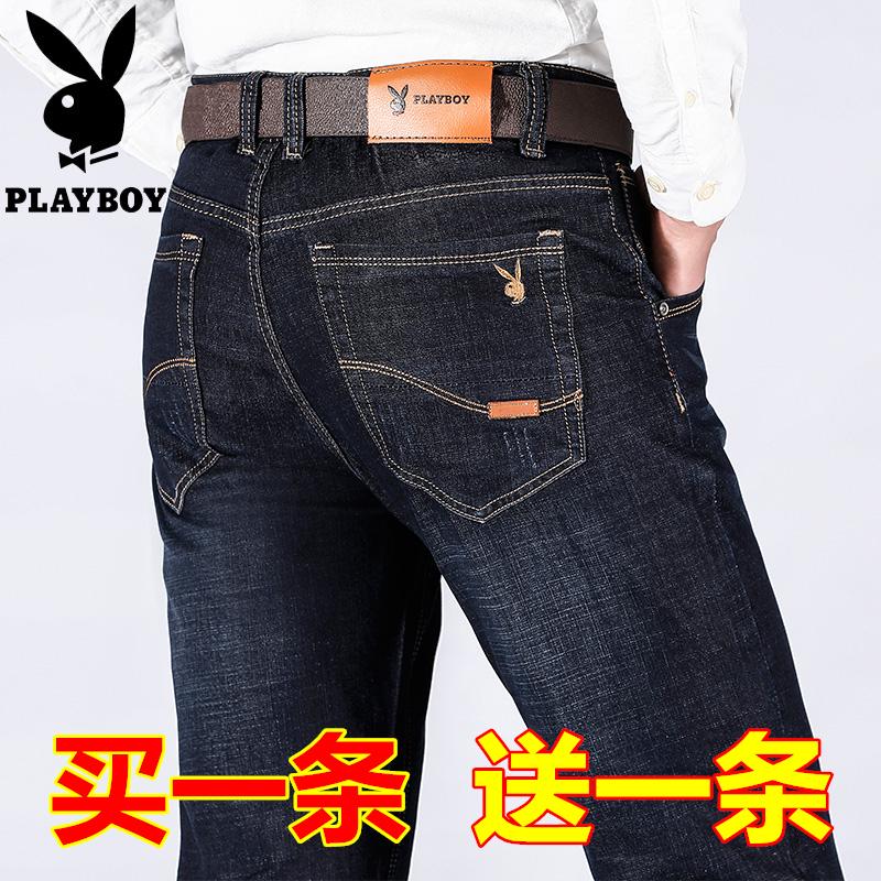 花花公子夏季宽松直筒弹力牛仔裤59.00元包邮