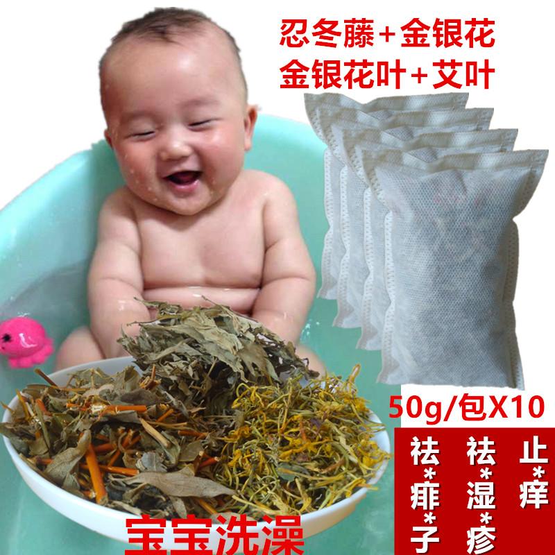 Листья жимолости детские Возьмите ванну пакет Вудангская гора Дикая жимолость Ротанг Жимолость Жимолость 500 г