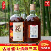 1.5L坛会稽山绍兴花雕酒