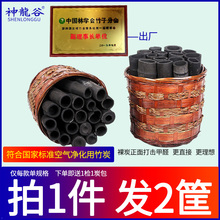 Shenlonggu activated carbon bag new house formaldehyde indoor odor removal preparation long charcoal household adsorption formaldehyde removal bamboo charcoal