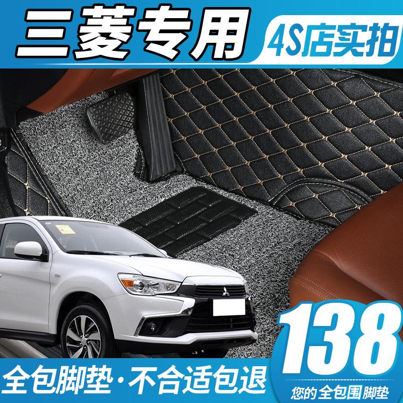 汽车全包围脚垫2018款专用广汽三菱欧蓝德新劲炫asx翼神蓝瑟5座大