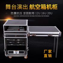 定做顶峰12U16U航空功放柜机箱机柜舞台演出调音台机箱航空柜防震