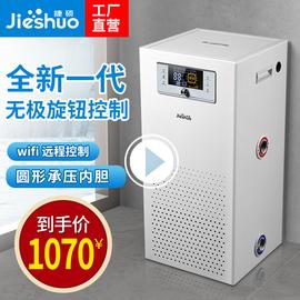 电锅炉家用采暖2018款220V变频智能商用煤改电暖气壁挂采暖炉节图片